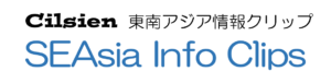 SEAsia Info Clips